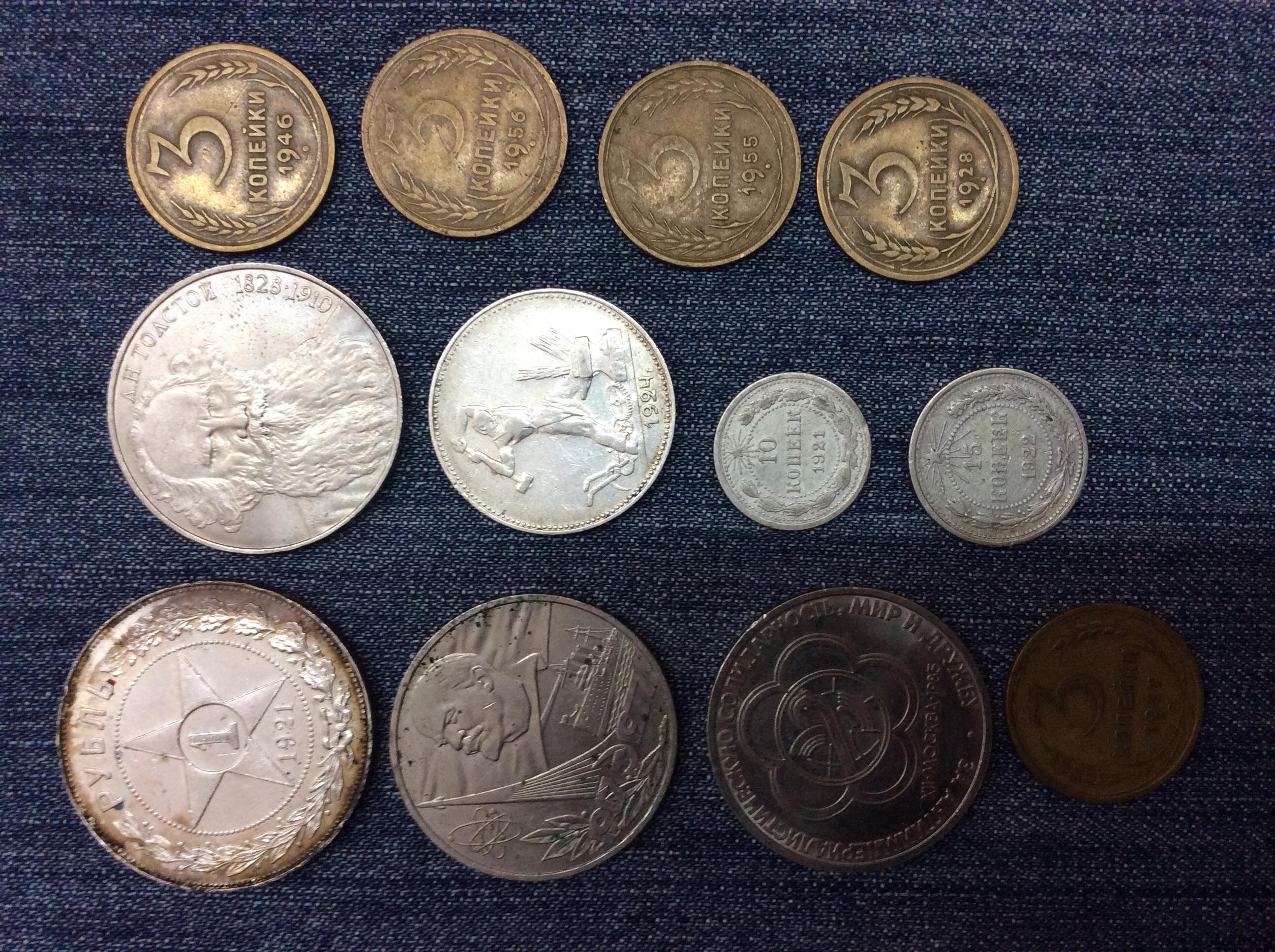 Лучший сайт для продажи монет сколько стоит 1 рубль 1987