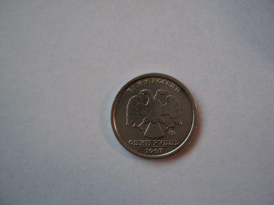 Рубль 1997 года широкий кант цена на
