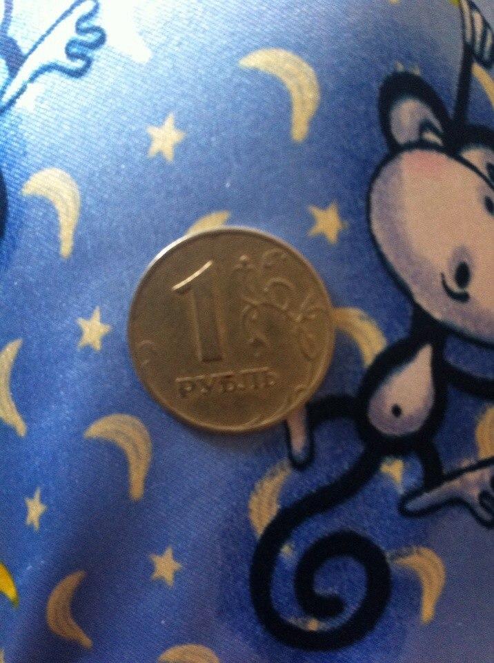 сколько стоит новый рубль со знаком