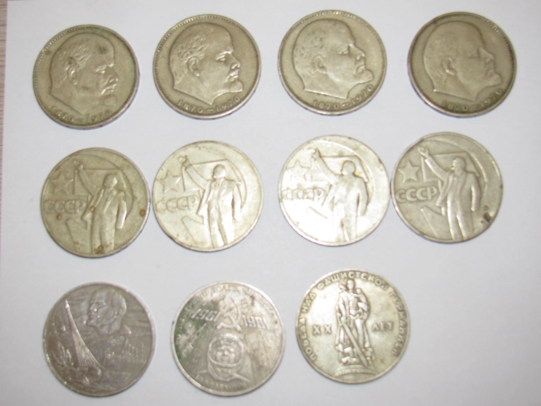 Сколько стоит советский рубль с лениным 3 фотография