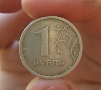 рубль 1997 широкий кант