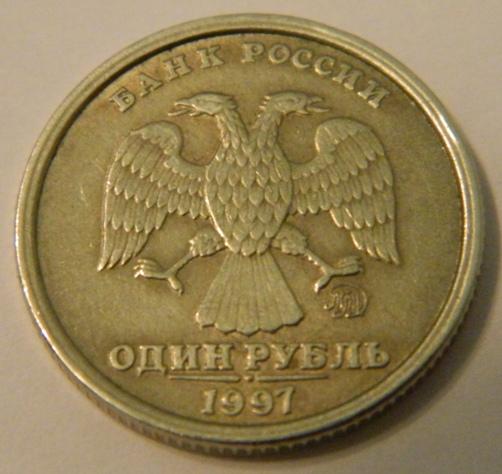1 лат 1992 года цена