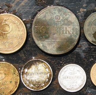 где продать старинные монеты