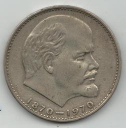 Рубли советского союза стоимость сколько стоит монета екатерина 2 серебро