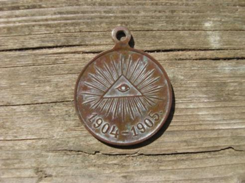 Медаль в память русско японской войны