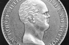 Самые дорогие монеты в мире:современные, царские, ссср. Интересные факты о монетах. Мини-энциклопедия нумизмата.