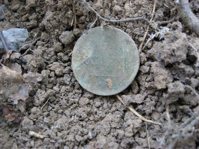 Коп по монетам металлоискатель robust
