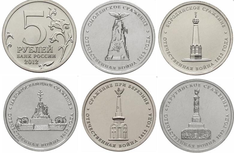Ценные монеты 2012 года выпуска 10 копеек 1974 цена