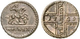 Купить монеты крестовик деньги украины с 1991 года
