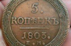 Монеты, которые мечтает найти каждый кладоискатель.