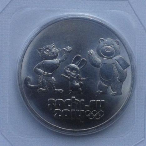 какие бывают монеты по 25 рублей