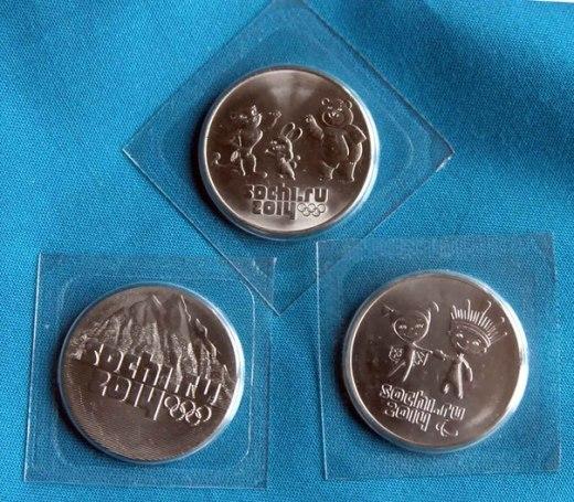 Как производят цветные монеты 2 копейки 1775 года цена