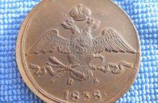 Приятный масон 1838 года