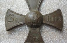 Ополченский крест Александр 3 и Николай 2