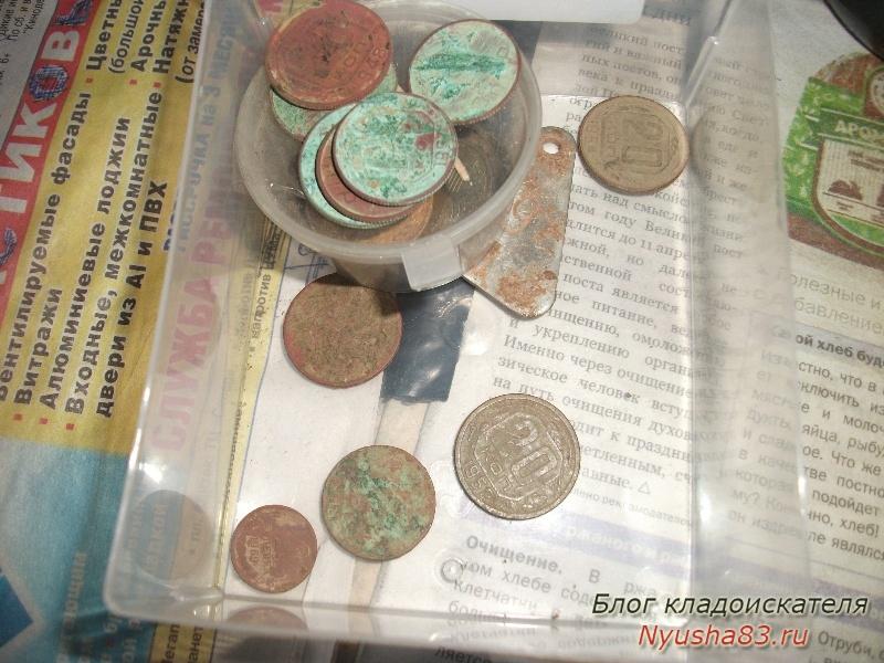монеты с поля