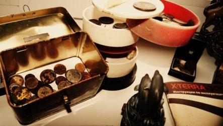 Поиск кладов — как я начинал искать монеты