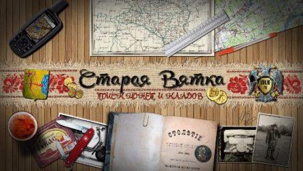 Интересный видео-блог моего коллеги Михаила — рекомендую!