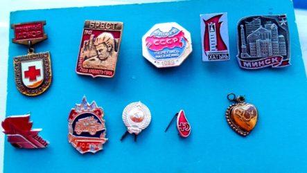 Значки СССР, ордена, медали и старинные пуговицы — сопутка в находках кладоискателя